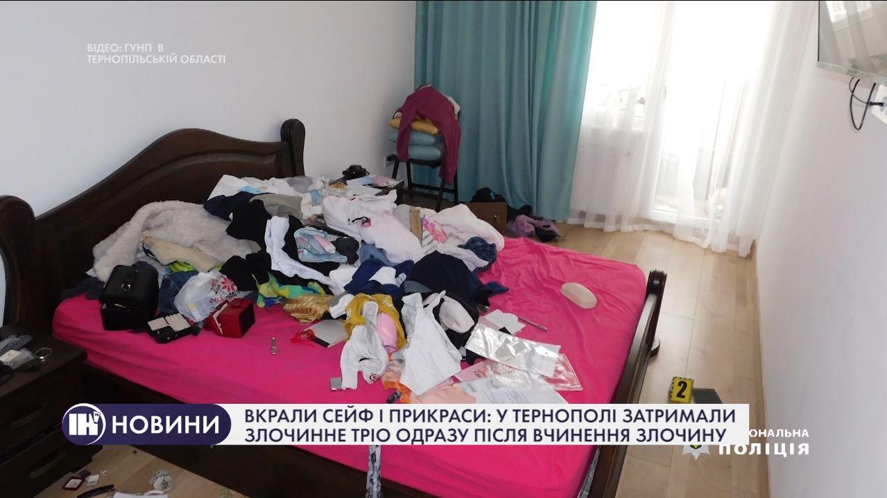 Вкрали сейф і прикраси: у Тернополі затримали злочинне тріо одразу після вчинення злочину