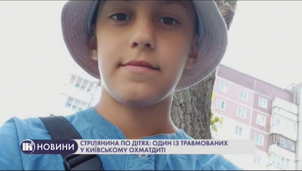 Стрілянина по дітях: один з травмованих в київському охматдиті