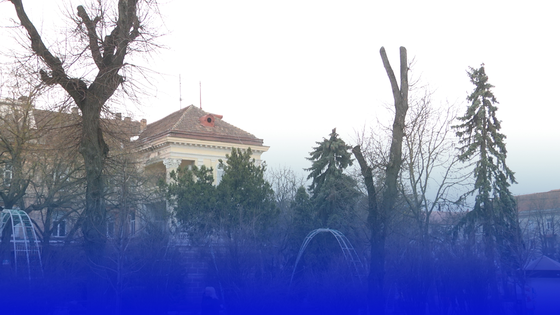 Погода на Тернопільщині: коли чекати потепління?