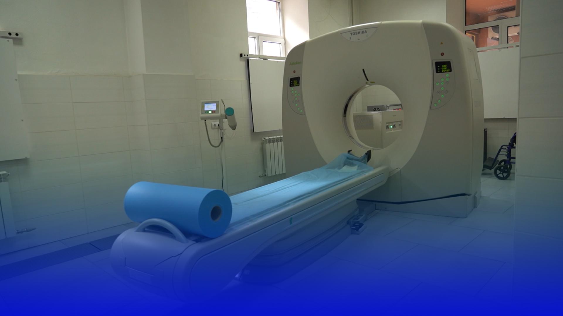 У Тернополі оновили лікувально-діагностичний  центр