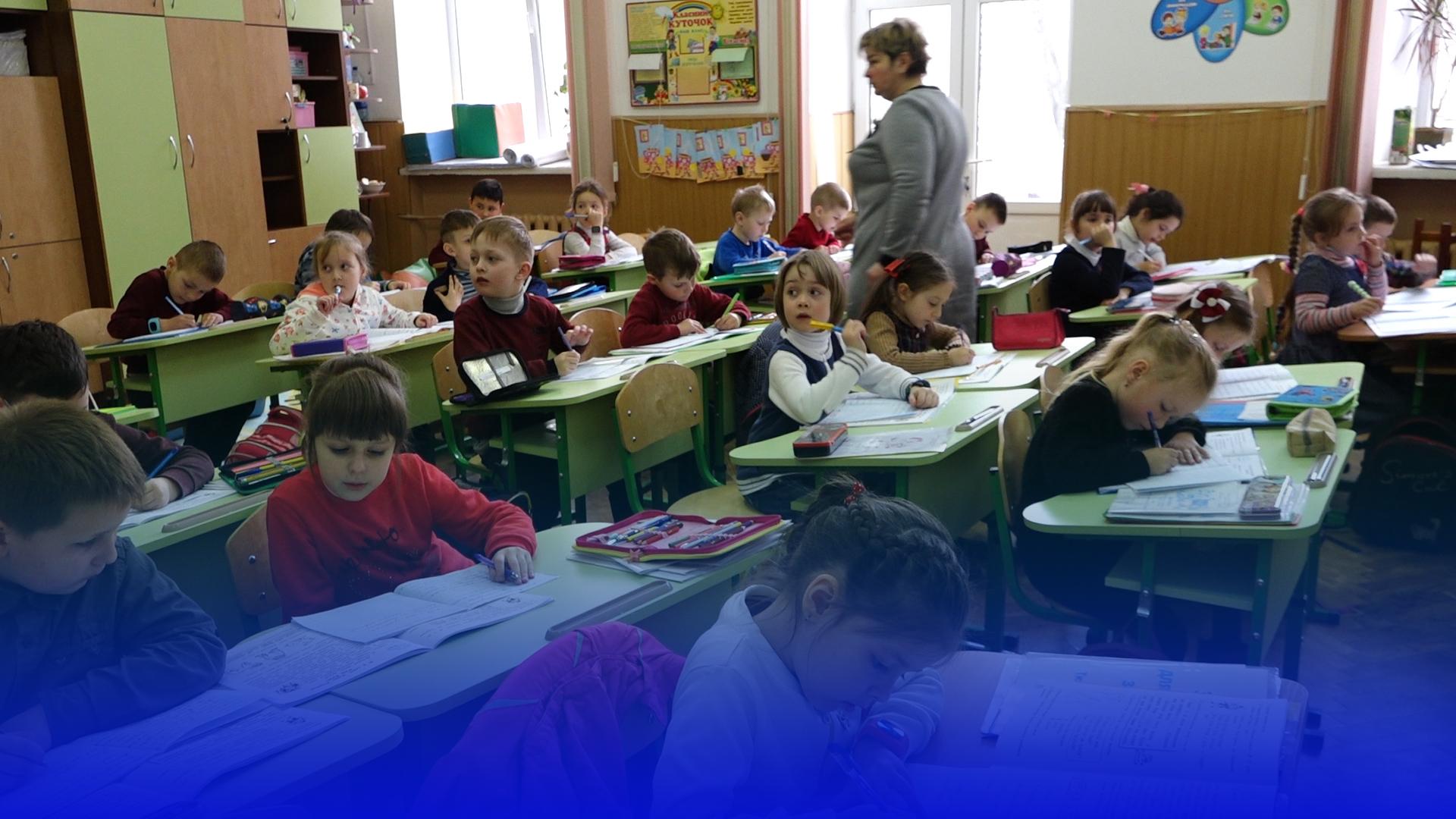 У Тернополі з 1 квітня дітей до першого класу записуватимуть онлайн