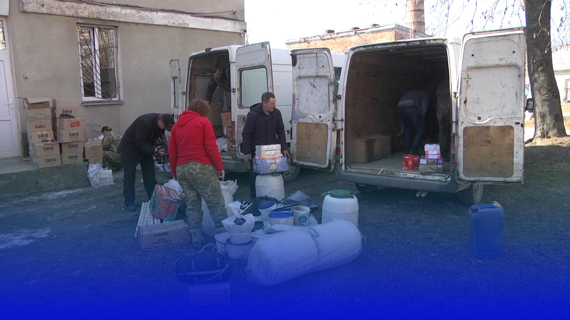 Тернопільські волонтери вже всьоме відправили гуманітарну допомогу в зону ООС