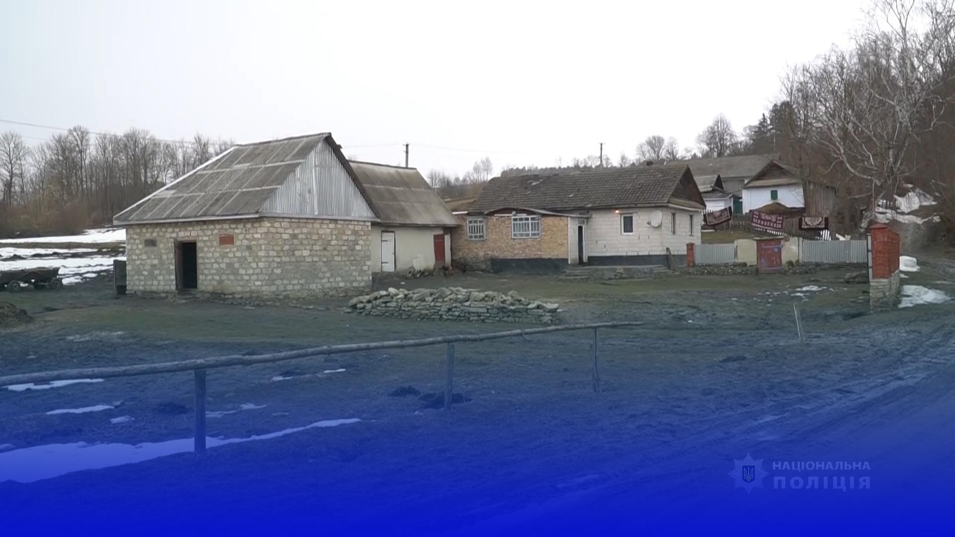 Знімали пороби за 20 тисяч: На Кременеччині шахрайки обманули родину