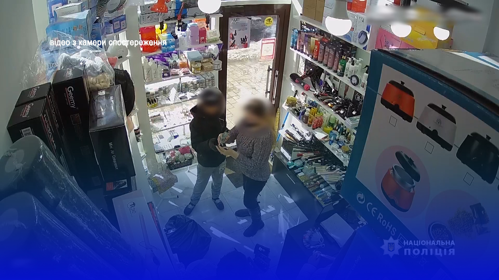 Вкрала виручку з магазину: Злодійку, родом із Закарпаття, затримали в Тернополі