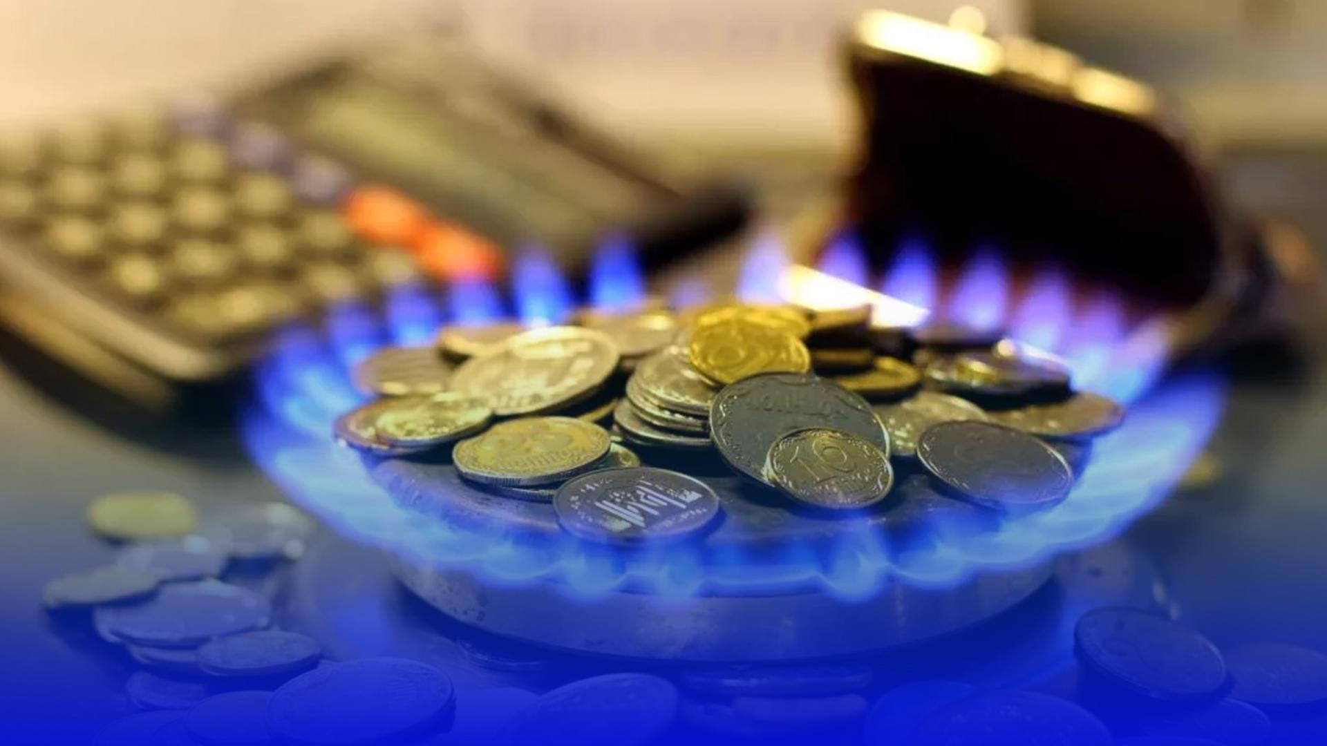 Газ за новими цінами: скільки в квітні заплатять тернополяни?