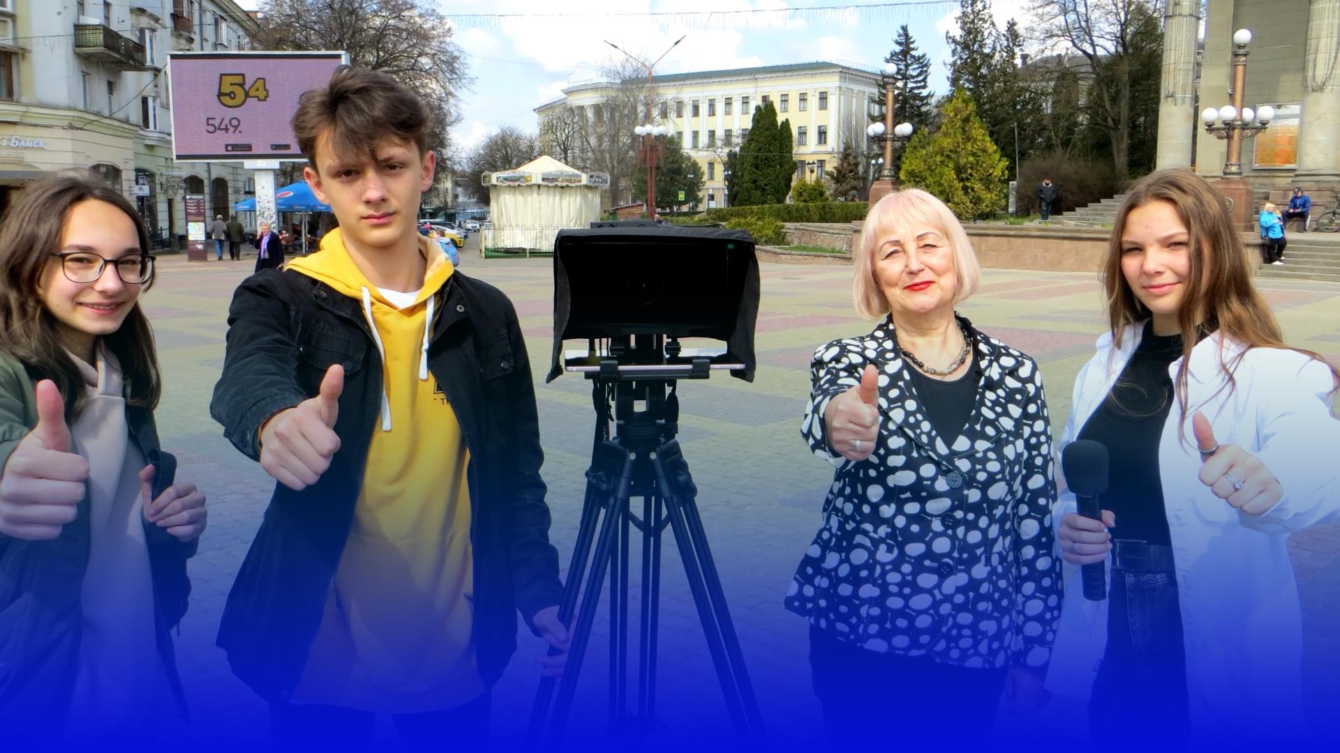 """""""Insidemedia"""": у тернопільській школі №4 відкрили сучасну медіастудію"""