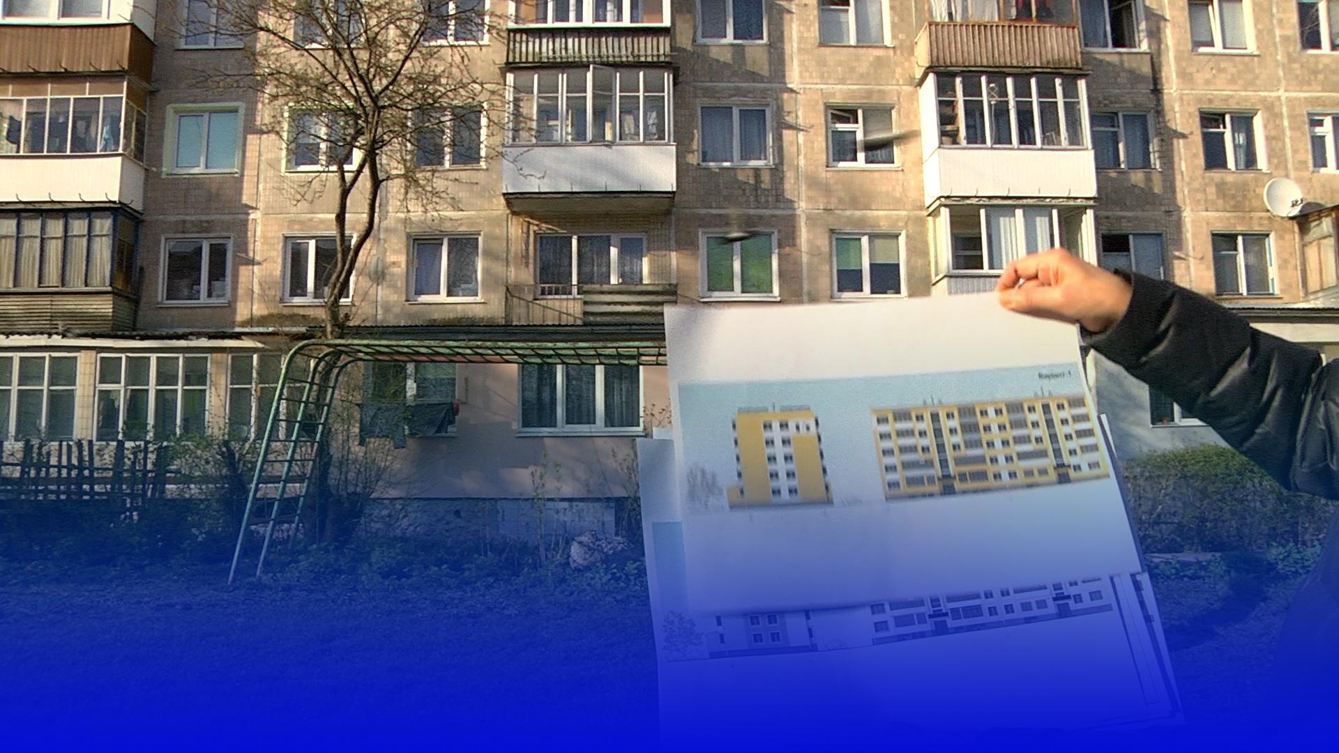 Заблокували вихід з квартири: на вул. Чалдаєва розгорівся сканадал між тернополянами та головою ОСББ