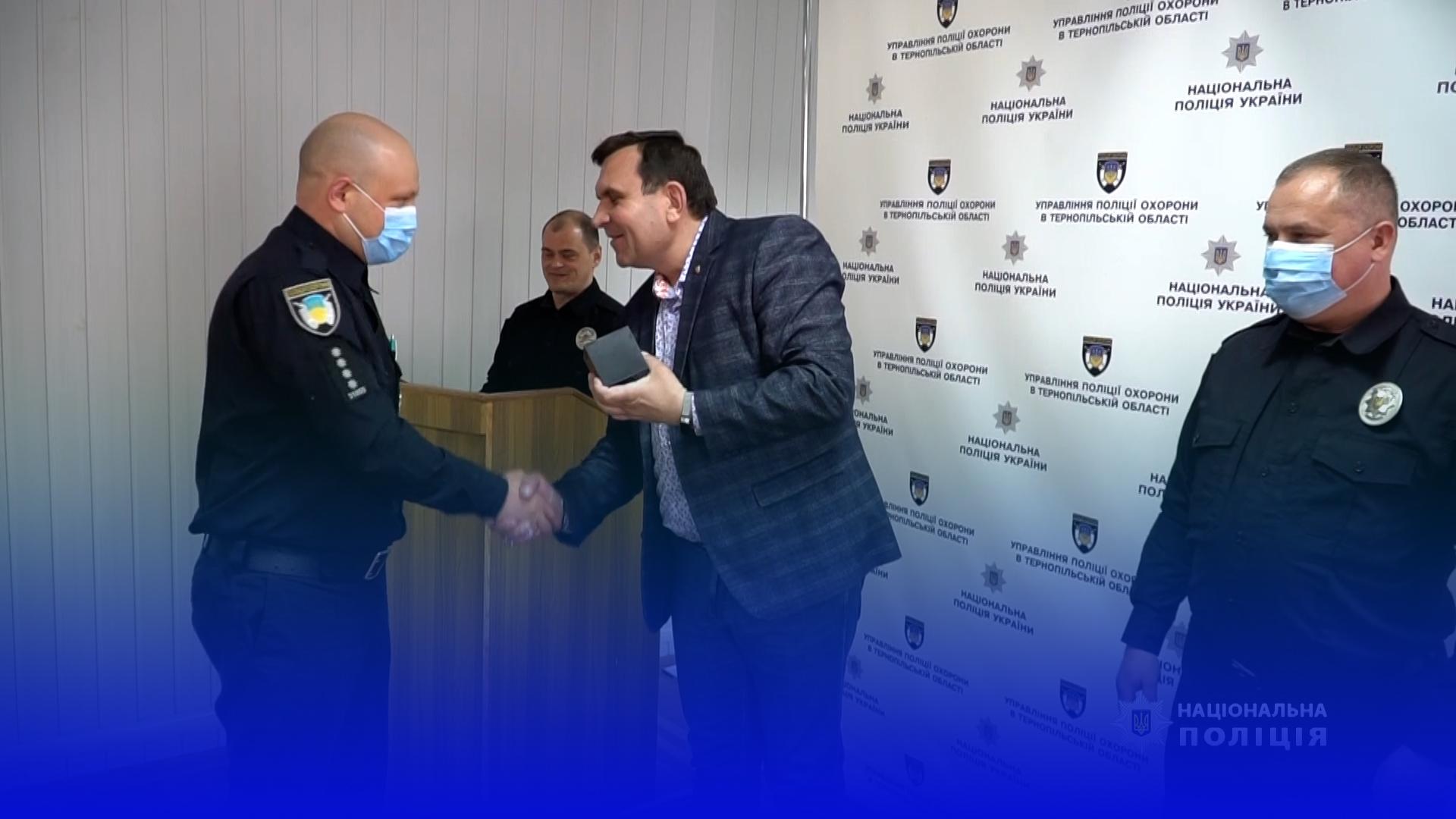 На Тернопільщині відзначили кращих поліцейських