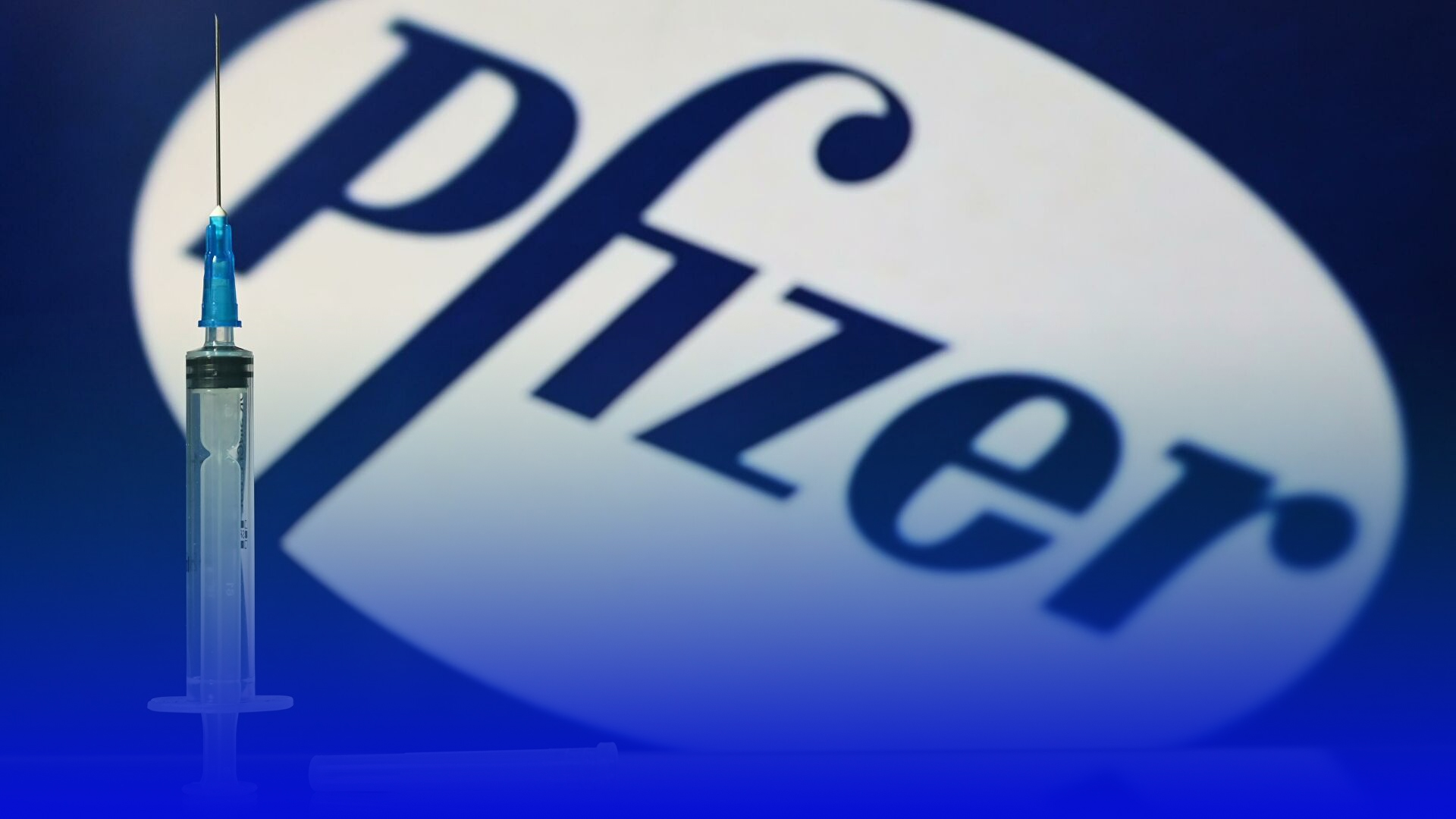 Вакцину Pfizer вже привезли в Україну: кому робитимуть щеплення