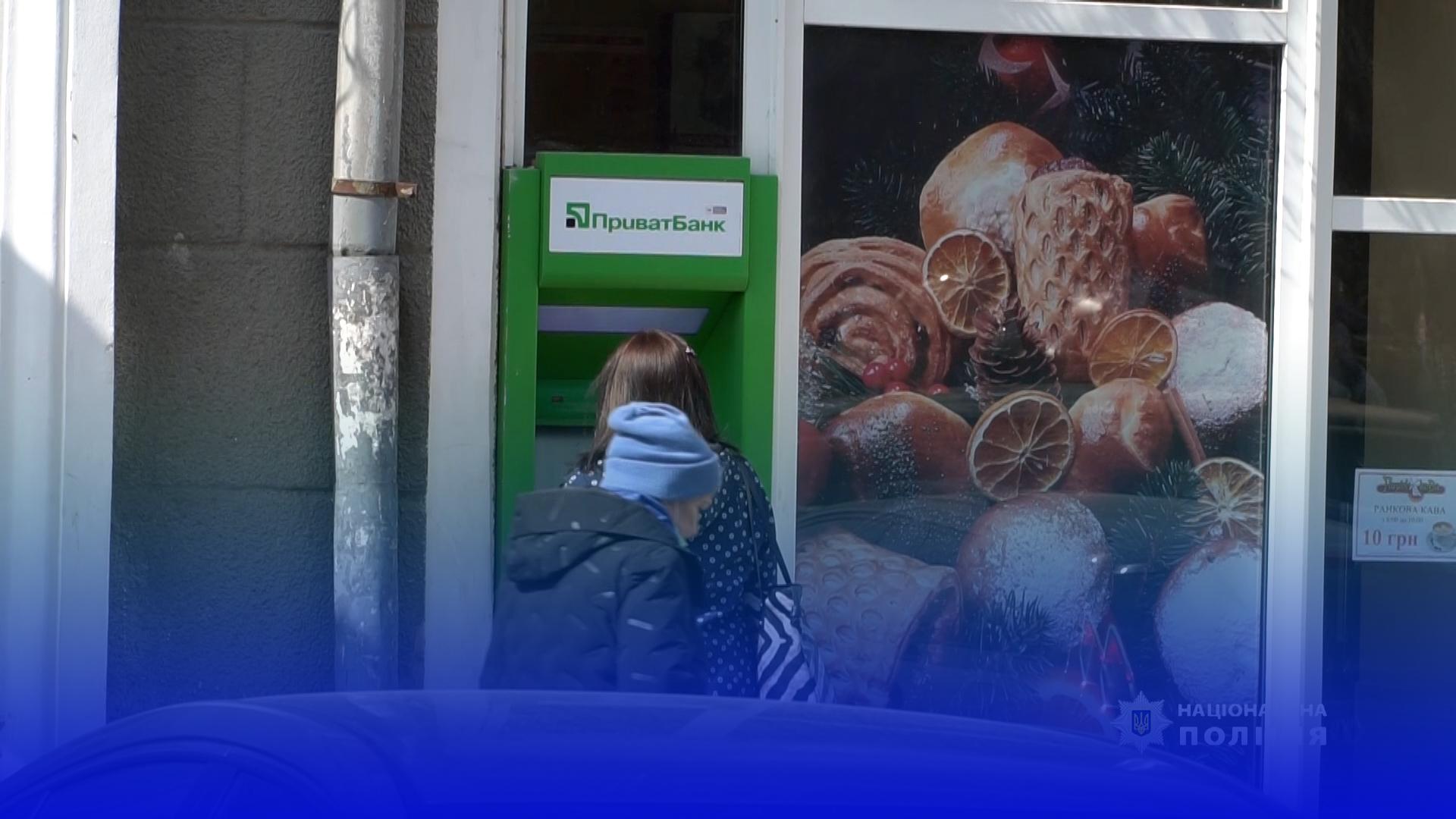Аферист представився працівником кіберполіції та викрав кошти в тернополянки