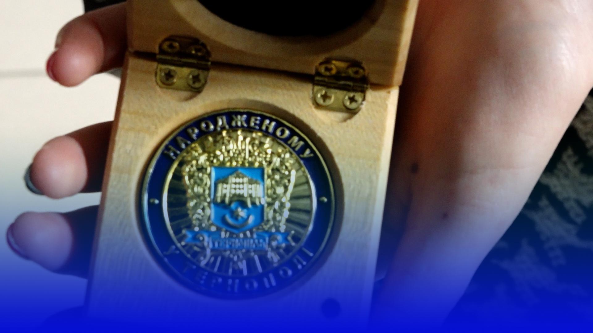 Тернополяни, народжені 15 квітня, тепер щороку будуть отримувати спеціальні сертифікати та медалі