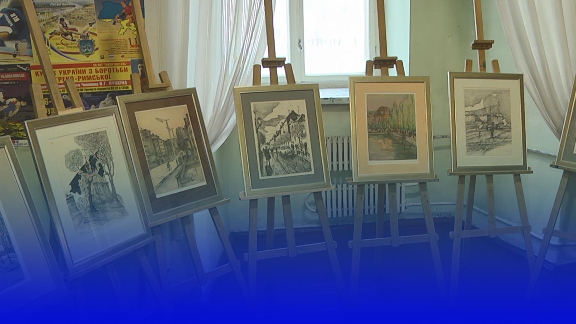 Євген Удін презентував виставку «Тернопіль — місто, що надихає»
