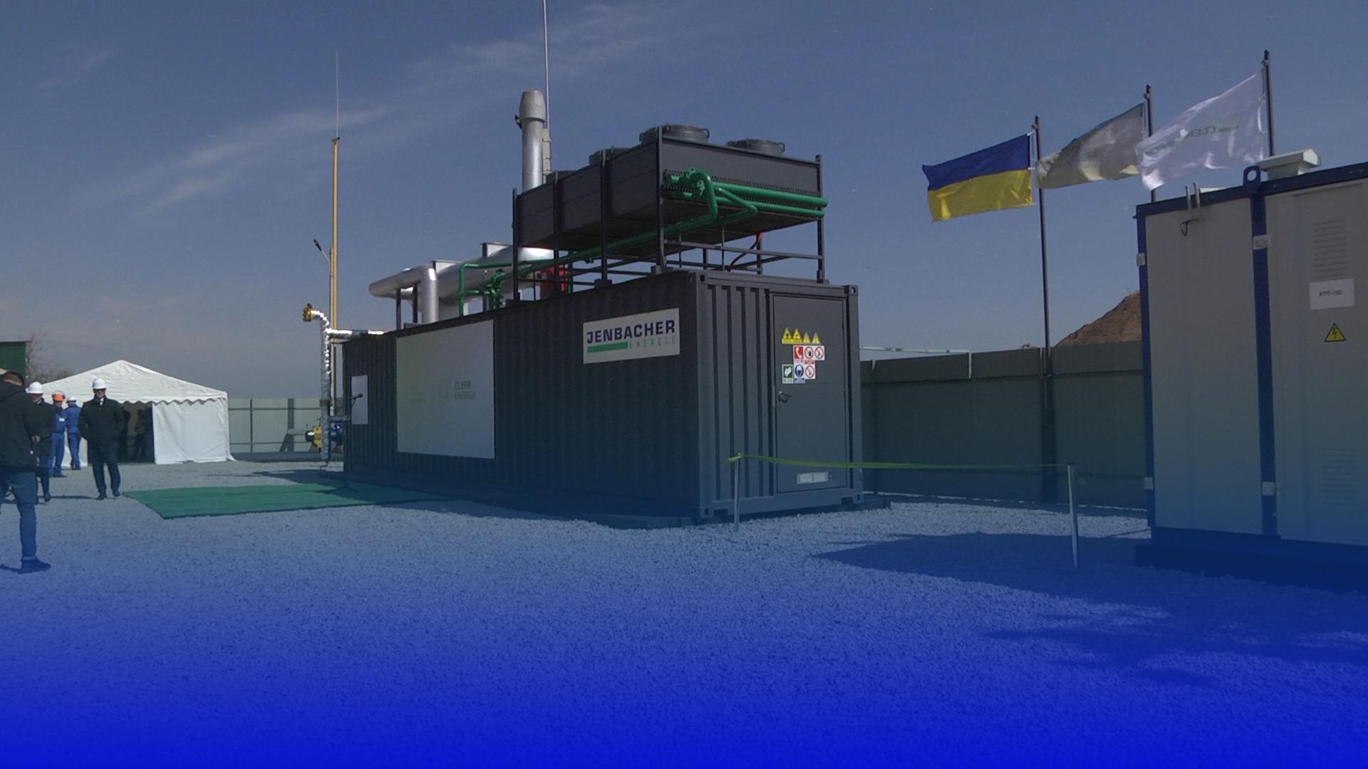 На Малашівському сміттєзвалищі відкрили першу станцію дегазації