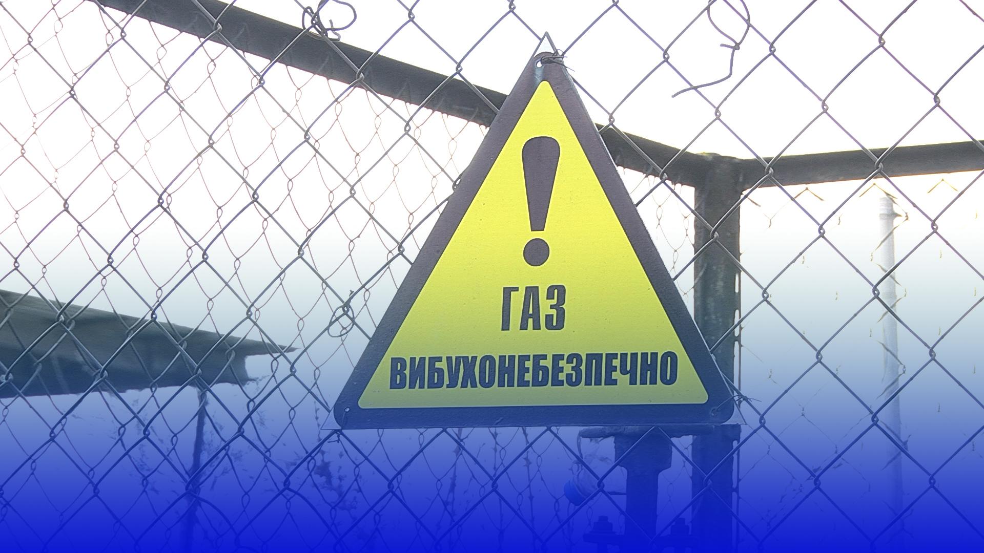 У ГК «Нафтогаз України» підозрюють, що у Кременці створили компанію-двійника
