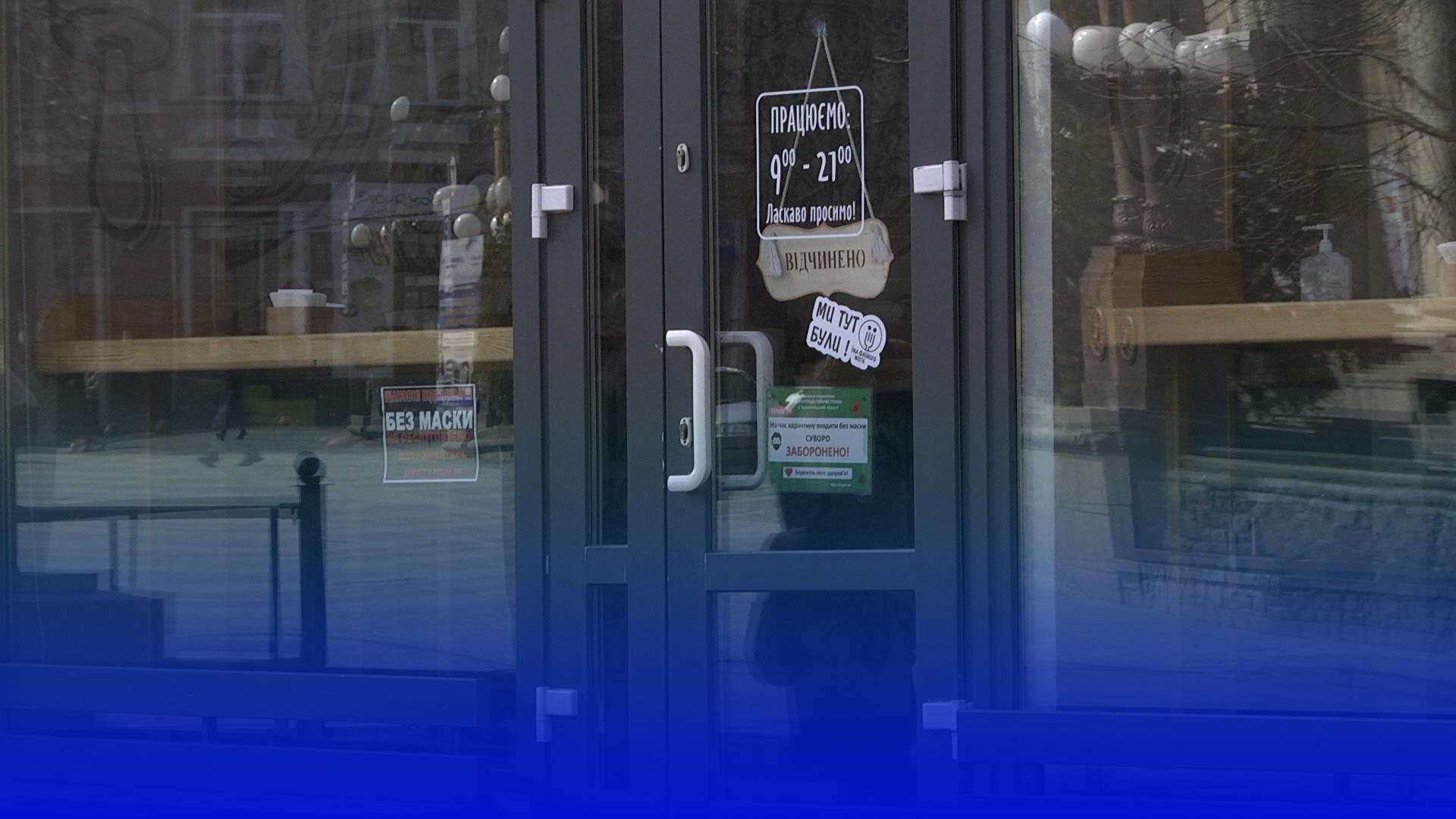 Їжа на виніс: з 12 квітня тернополяни не зможуть відвідувати заклади харчування