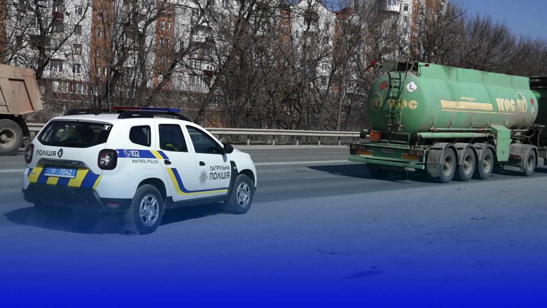 У якому стані дороги Тернопільщини: патрульні розпочали перевірки автошляхів