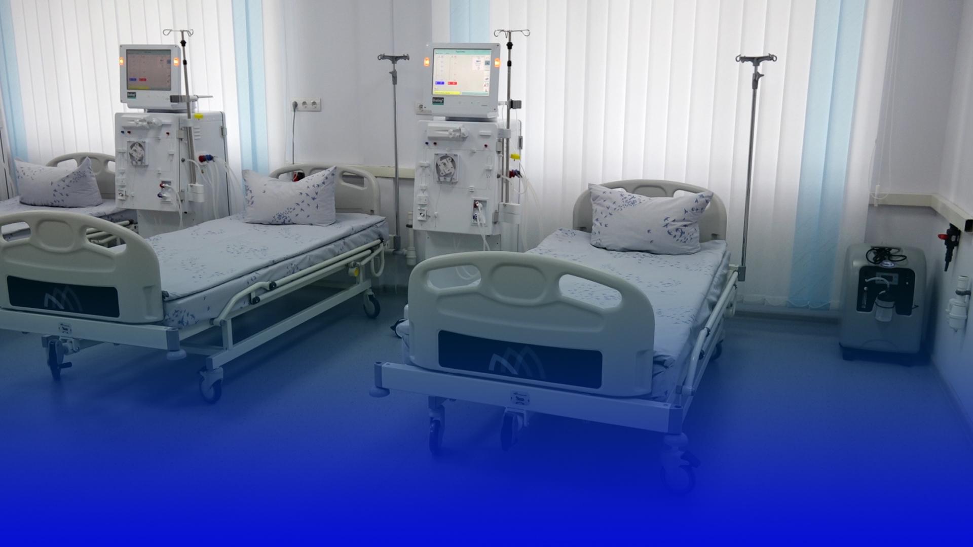 Перше відділення гемодіалізу в Тернополі відкрили на базі лікарні швидкої допомоги