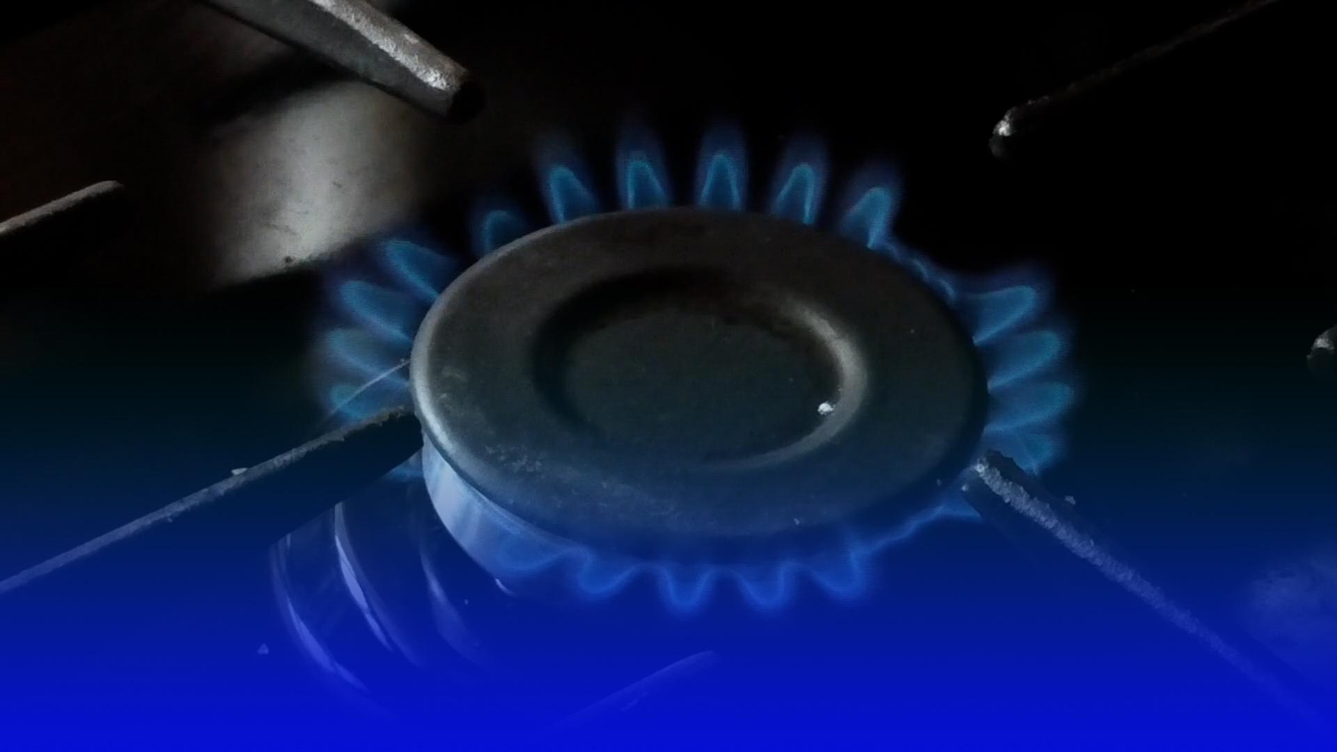 Нові ціни на газ: тернополяни можуть обирати скільки і кому платити за газ
