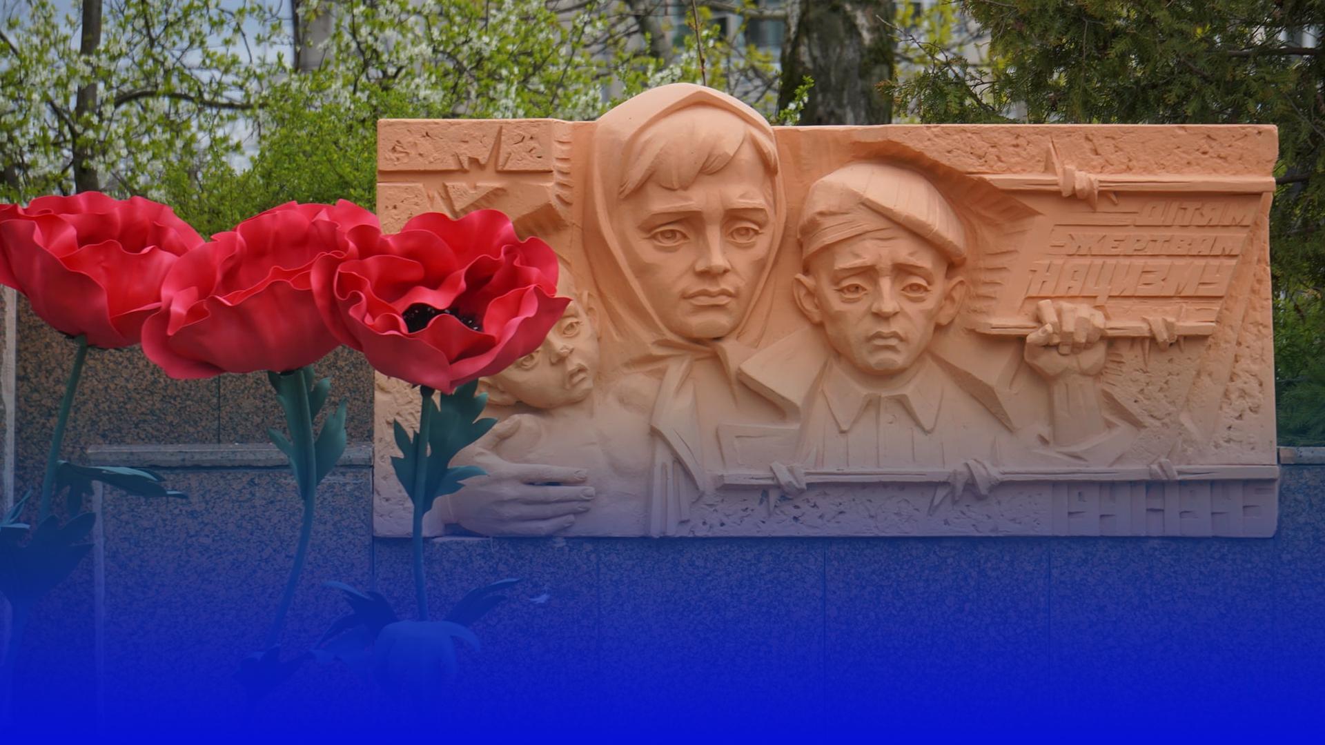 8 травня в Україні відзначають День пам'яті та примирення