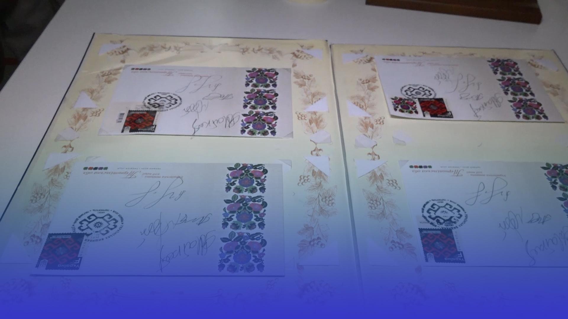 У Тернополі презентували марку із зображенням борщівської вишивки