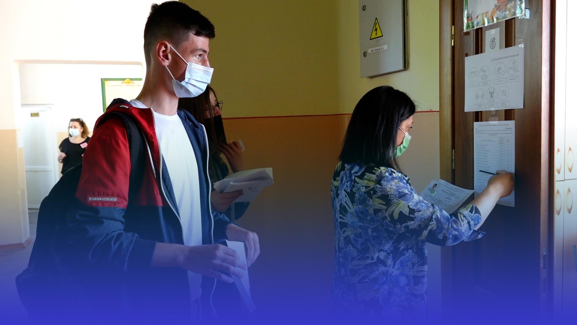 ЗНО стартувало: тернопільські випускники проходили тестування із хімії