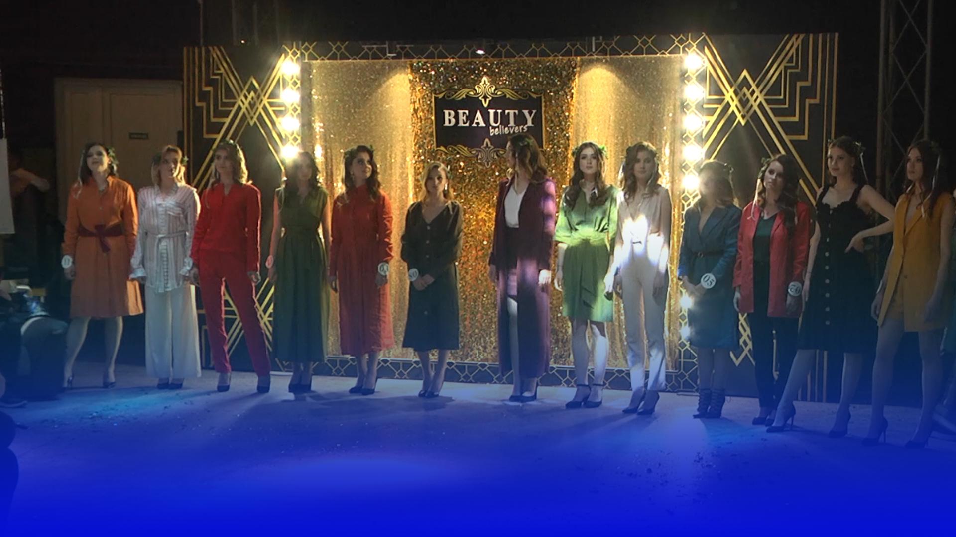 """У Чорткові організували перший фешн-проєкт """"Beauty Believers"""""""