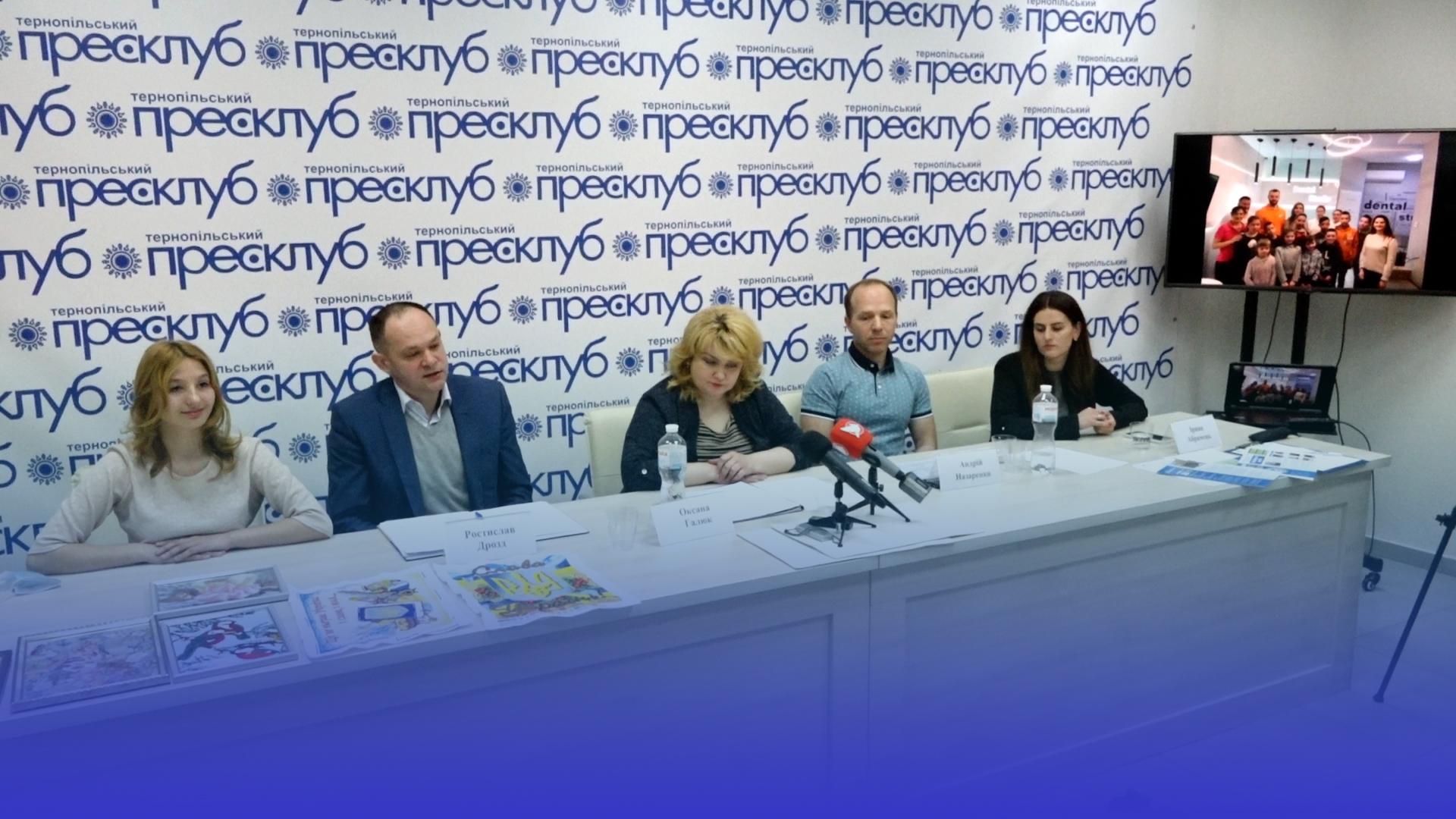 Проблеми дітей-сиріт і шляхи їх вирішення обговорили у Тернополі