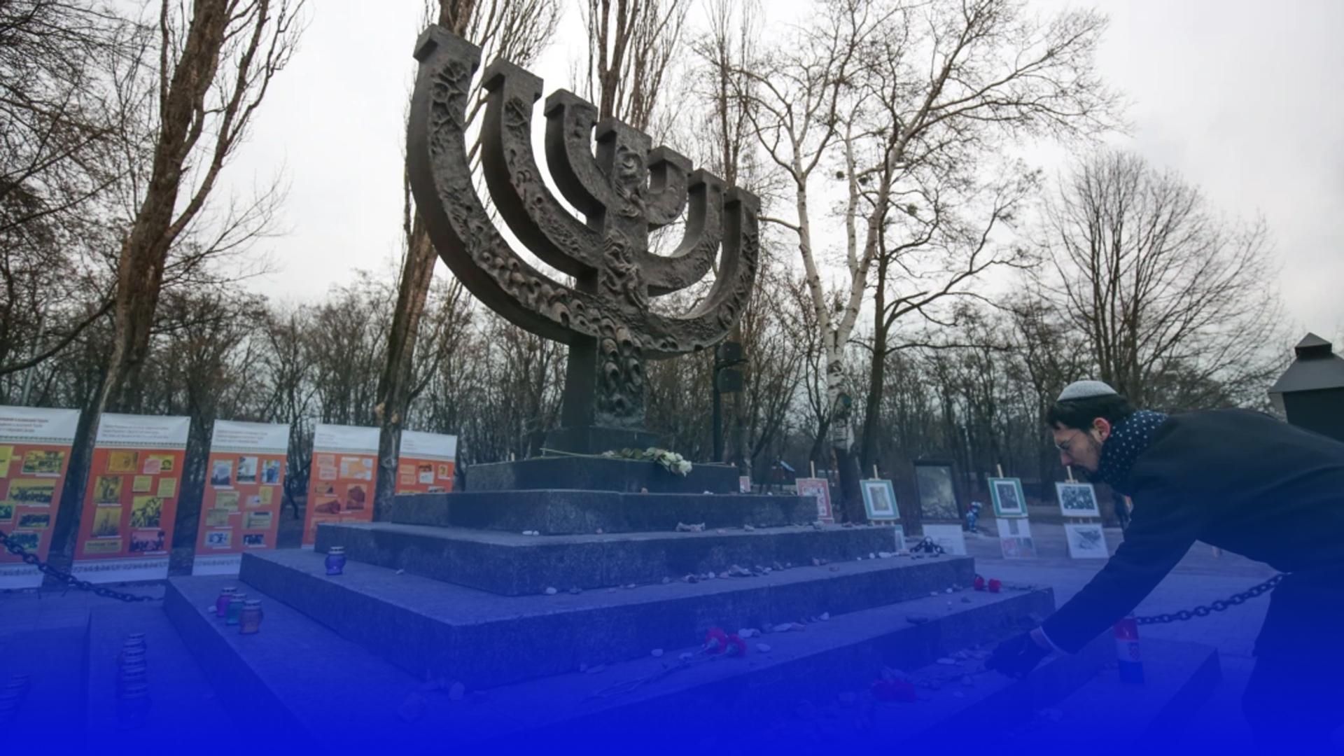 В Україні вперше відзначають день пам'яті українців, які рятували євреїв під час Другої світової війни