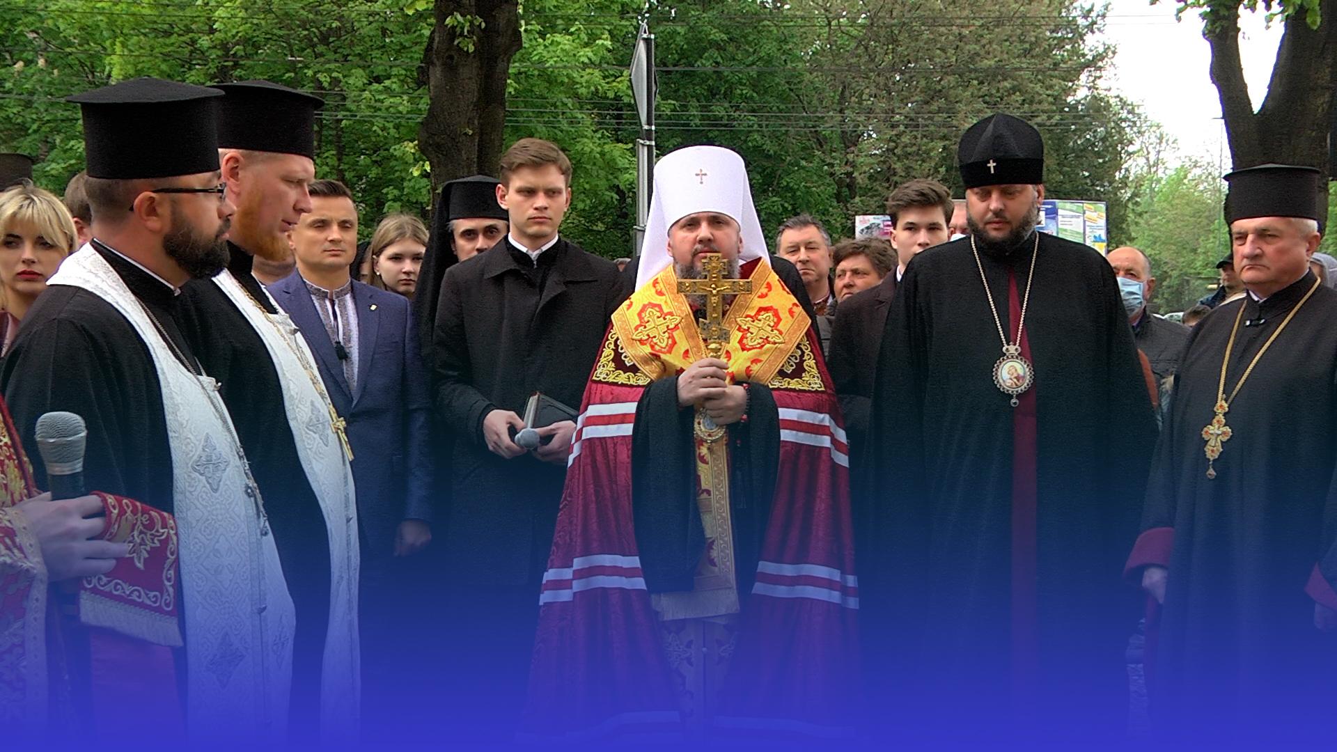 Митрополит Епіфаній освятив у Тернополі дзвони Кафедрального собору святих рівноапостольних Костянтина та Єлени