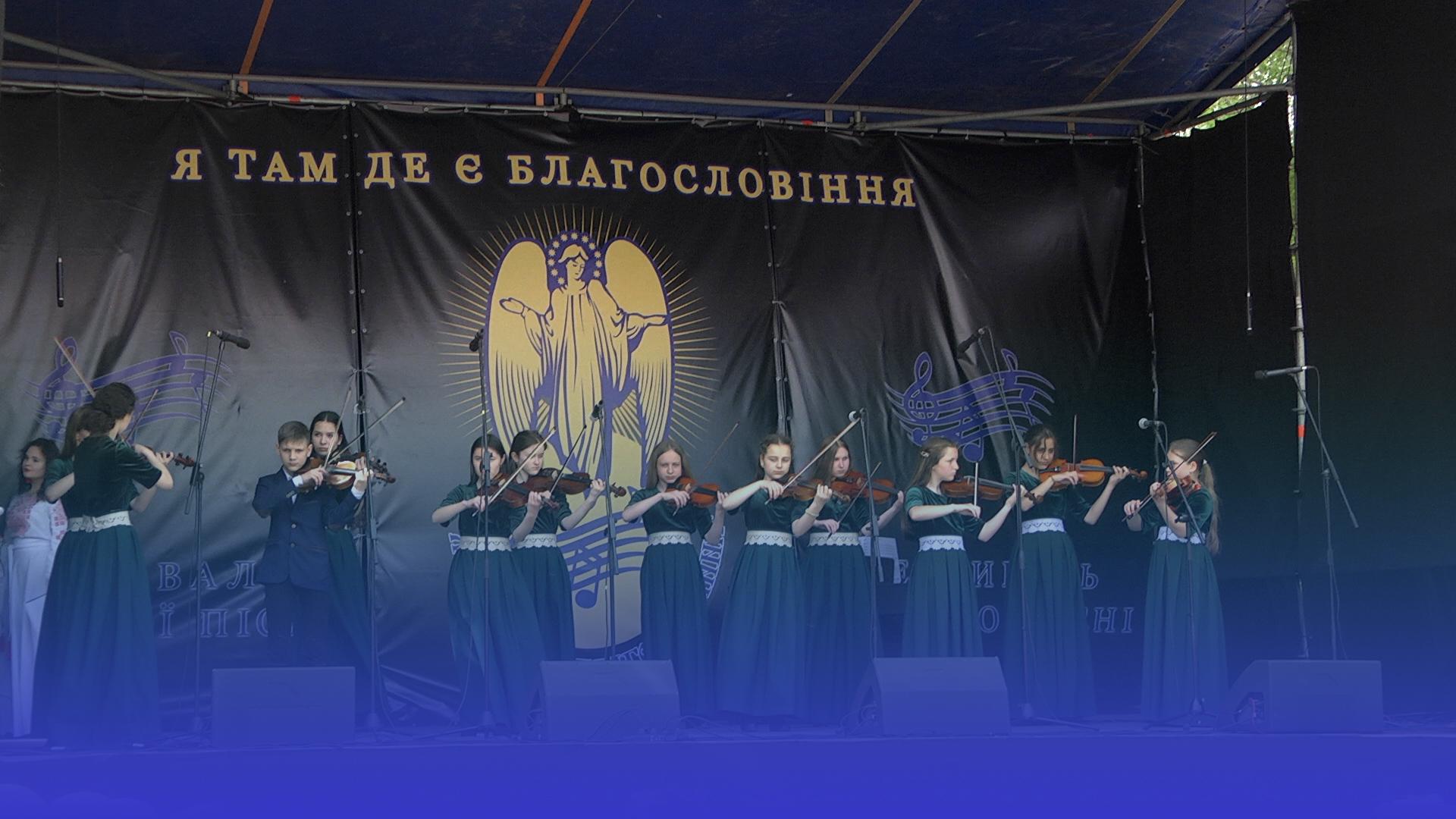 """""""Я там де є благословіння"""": у Свято-Троїцькому духовному центрі відбувся фестиваль"""