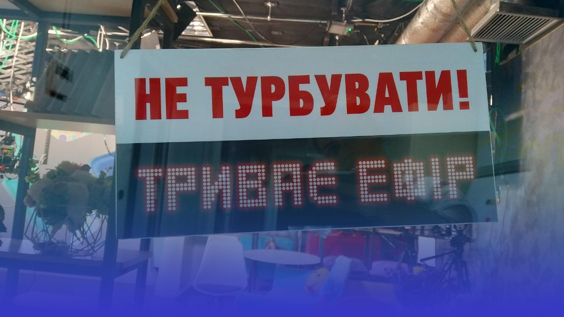 Фінал кастингу ведучих на телеканалах «Тернопіль1» та «ІНТБ» завершено