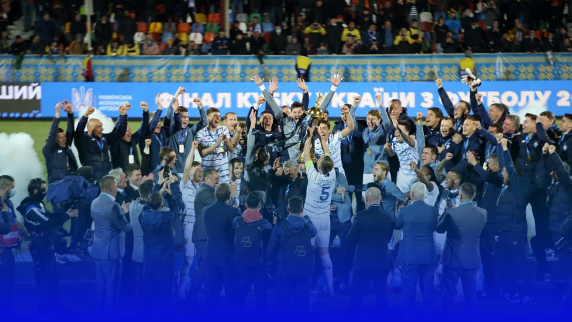 Тернопіль і Фінал Кубка України: свято футболу і бійка із фанатами