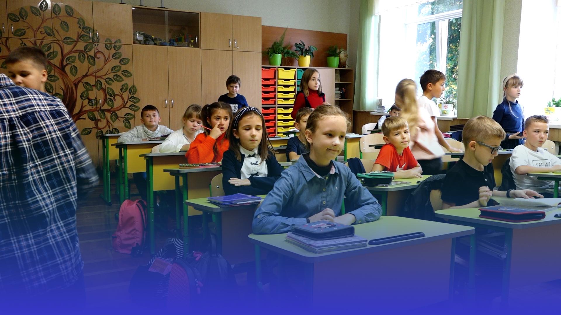 У Тернополі завершується електронна реєстрація дітей до школи
