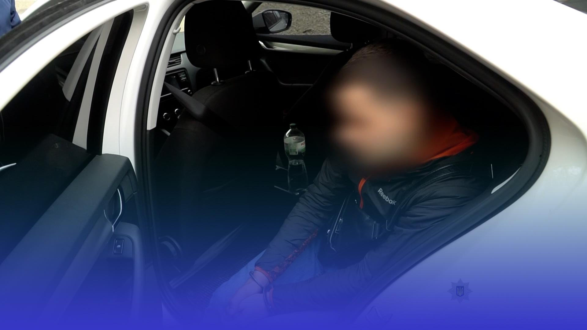 Грабували автівки тернополян: злочинців із Донеччини затримали