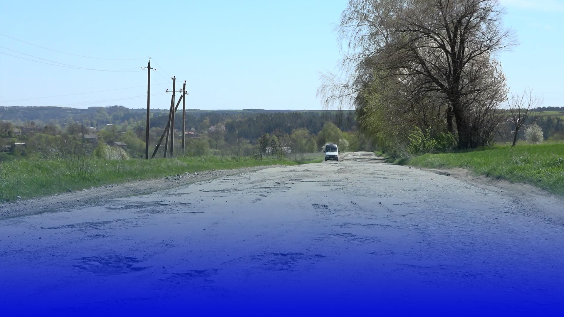 Відрізані від світу: у Старому Олексинці люди скаржаться на бездоріжжя