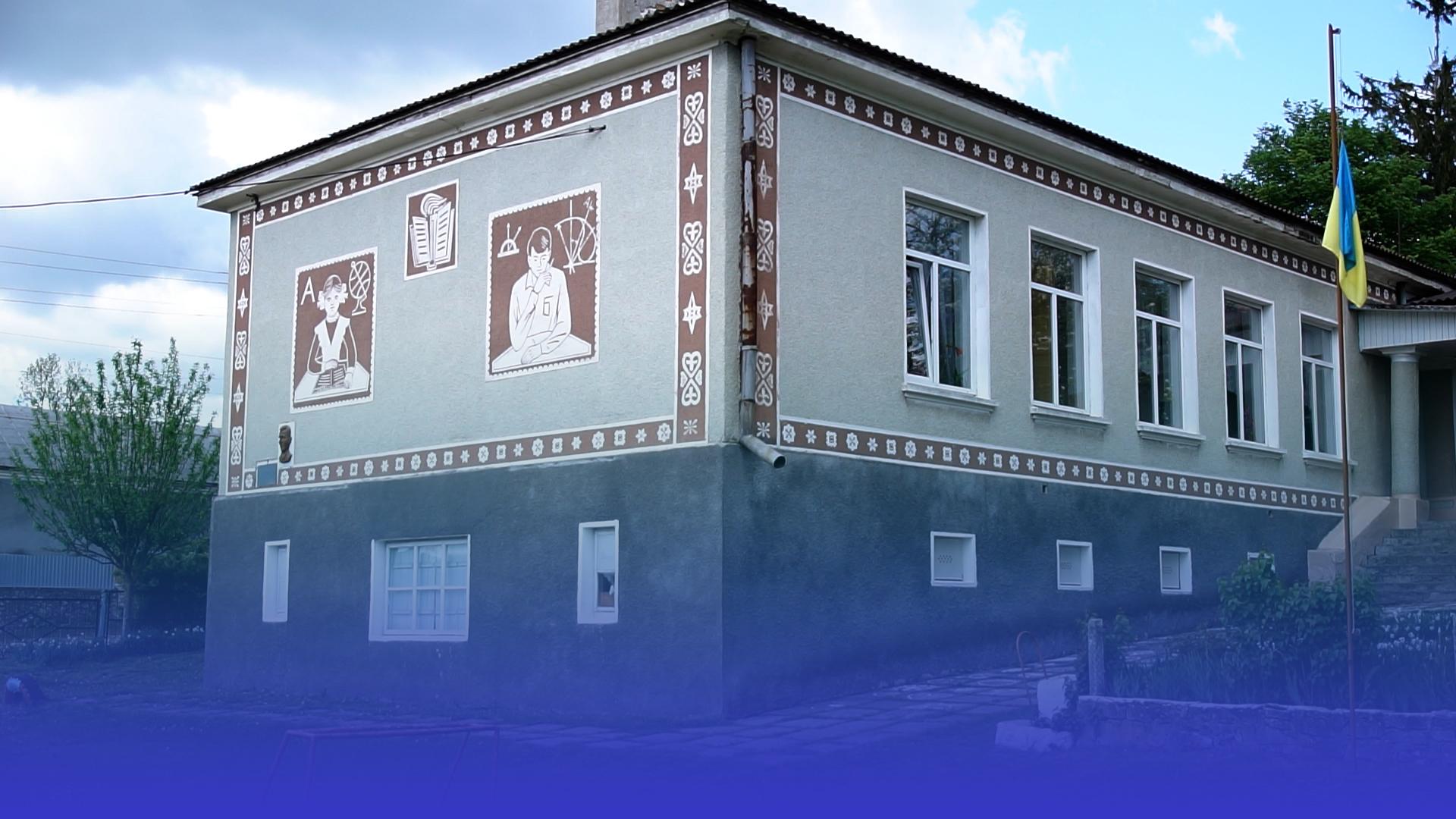 Немає школи – немає села: на Лановеччині люди проти оптимізації навчальних закладів