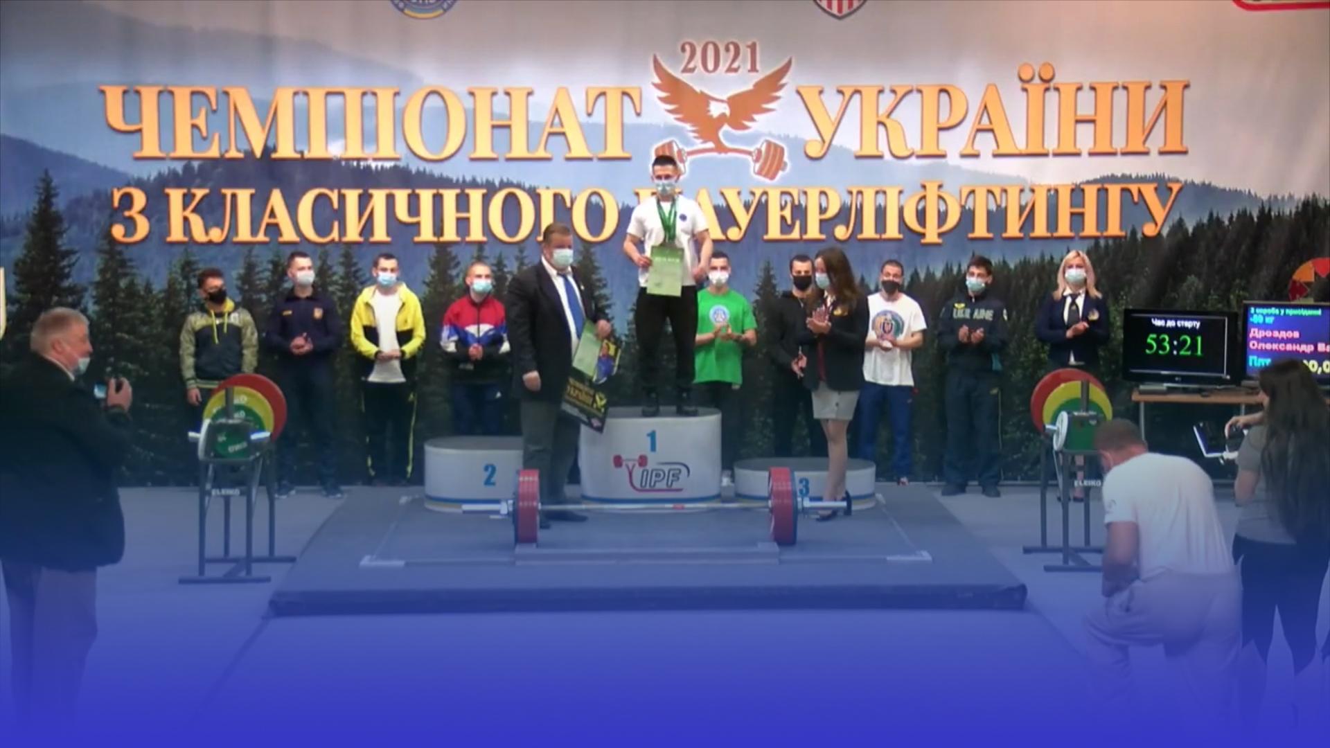 Чемпіон України: Тернопільський рятувальник осилив вагу практично у 4 рази більшу від власної