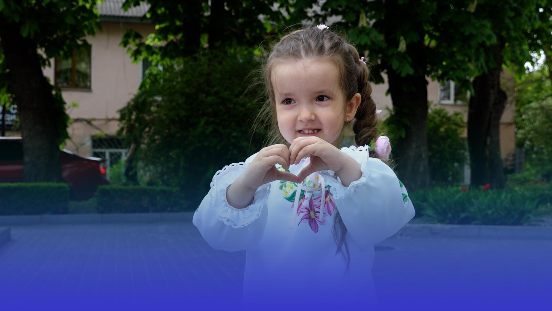 #файнавишиванка2021: Тернопільський міський терцентр організував акцію до дня вишиванки