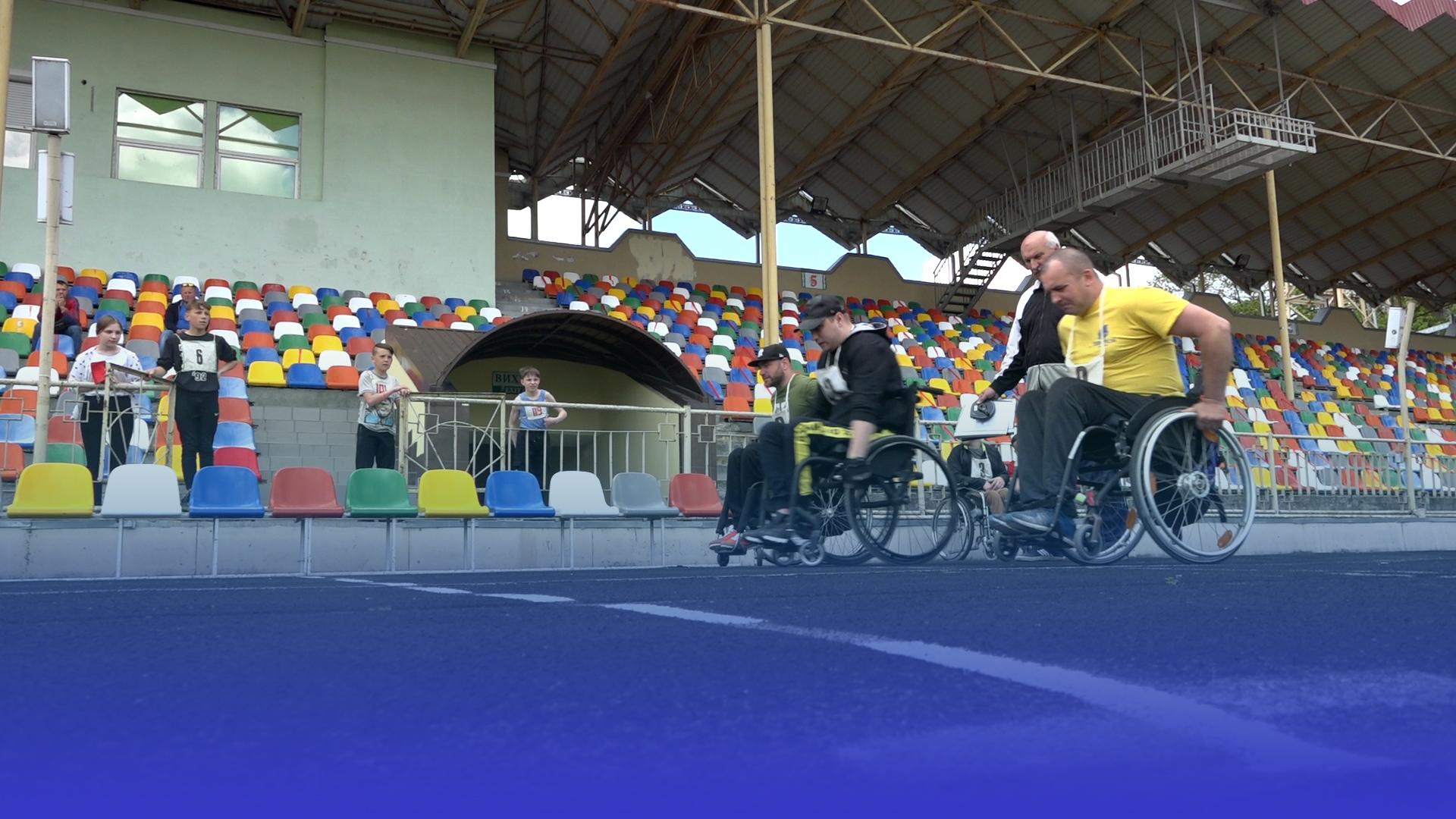 Змагання з легкої атлетики: на стадіоні зібралися параспортсмени з Тернопільщини