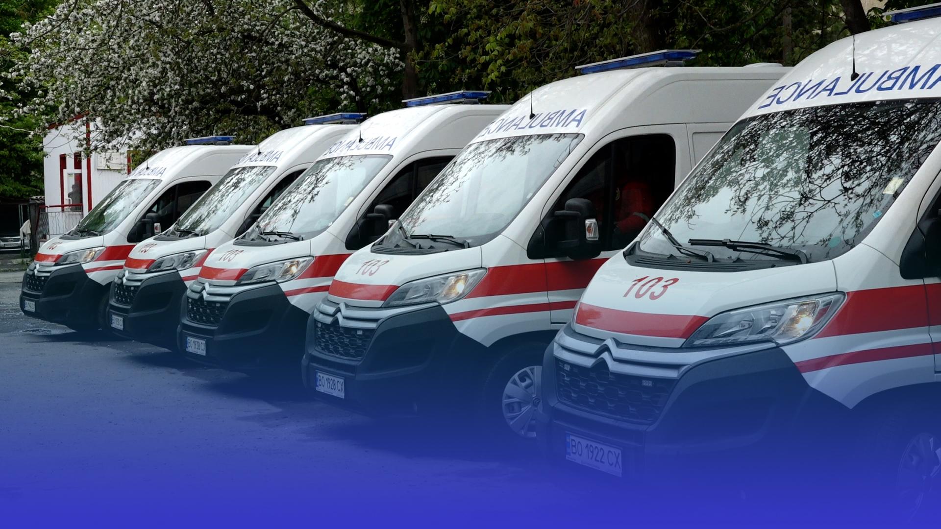"""13 автомобілів екстреної швидкої медичної допомоги класу """"В"""" та """"С"""" отримали на Тернопільщині"""