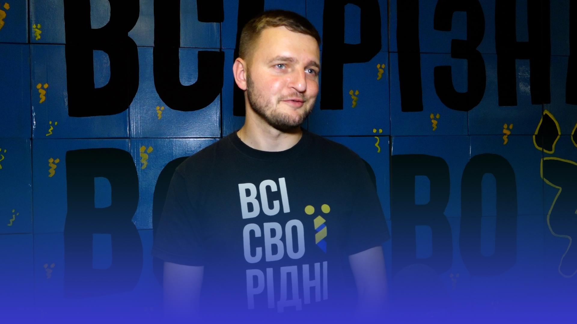 """Фестиваль """"Ї"""": на 5 днів Тернопіль став мистецьким центром України"""