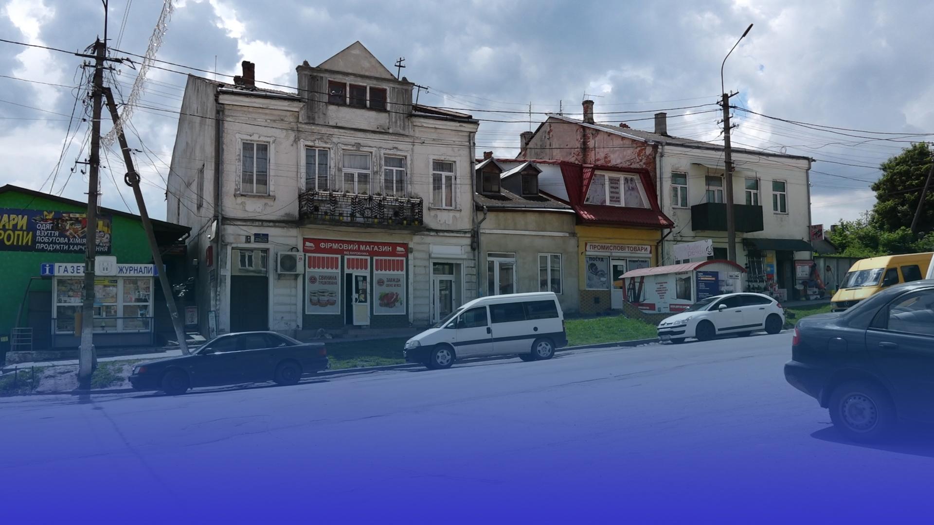 Земельний парадокс: у центрі Підгаєць на одну ділянку – два власника