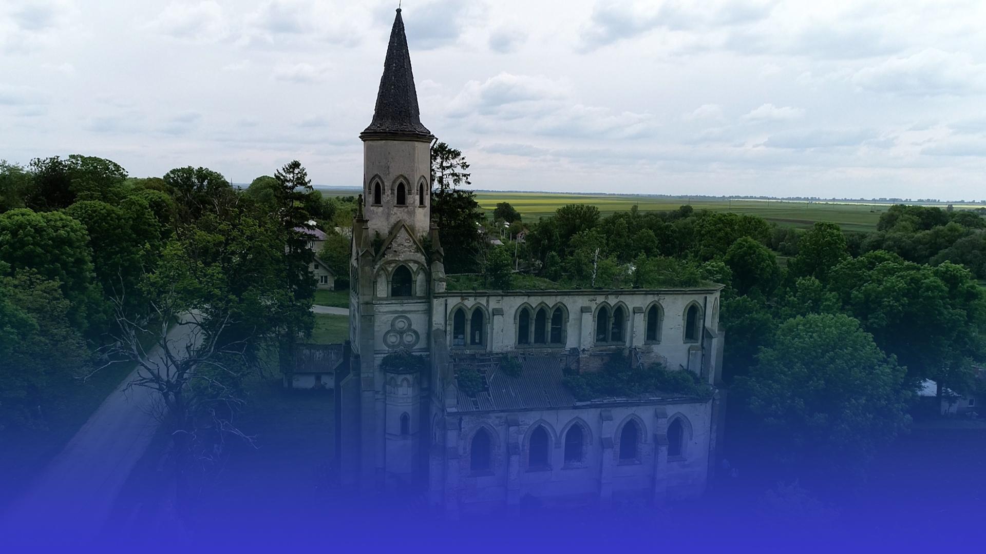 Унікальний костел у селі Сороцьке: місцеві шукають способи відновити пам'ятку