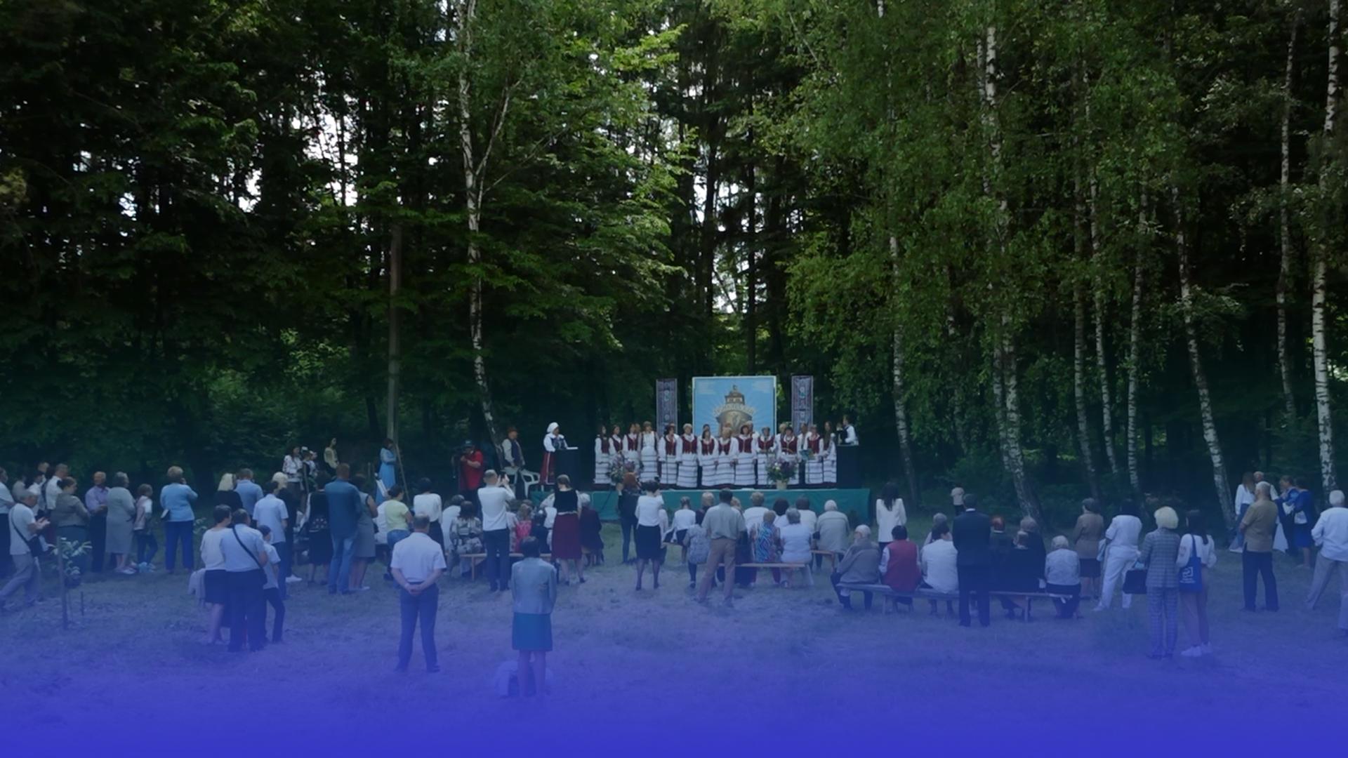 """До Тернополя з'їхалися лемки, аби відзначити """"свято церкви"""""""