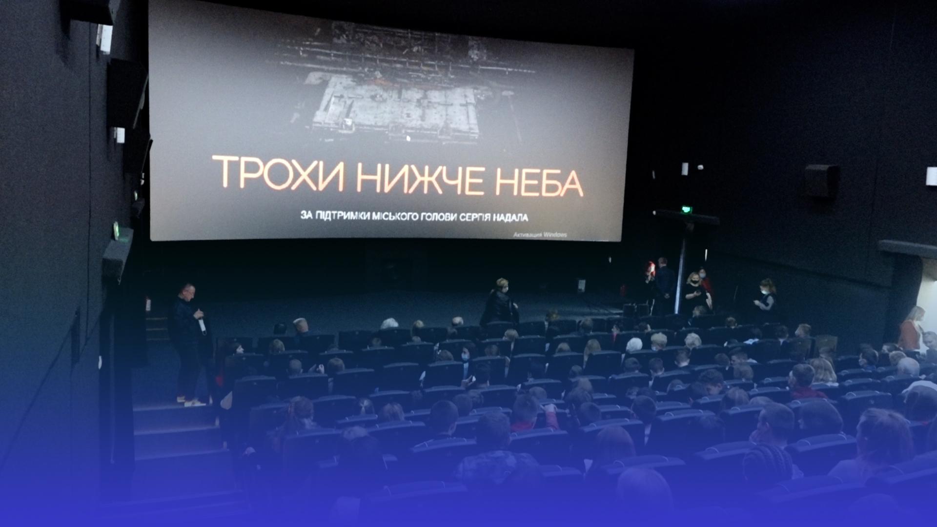 Фільм про чотирьох кіборгів: у Тернополі показали документальну стрічку «Трохи нижче неба»