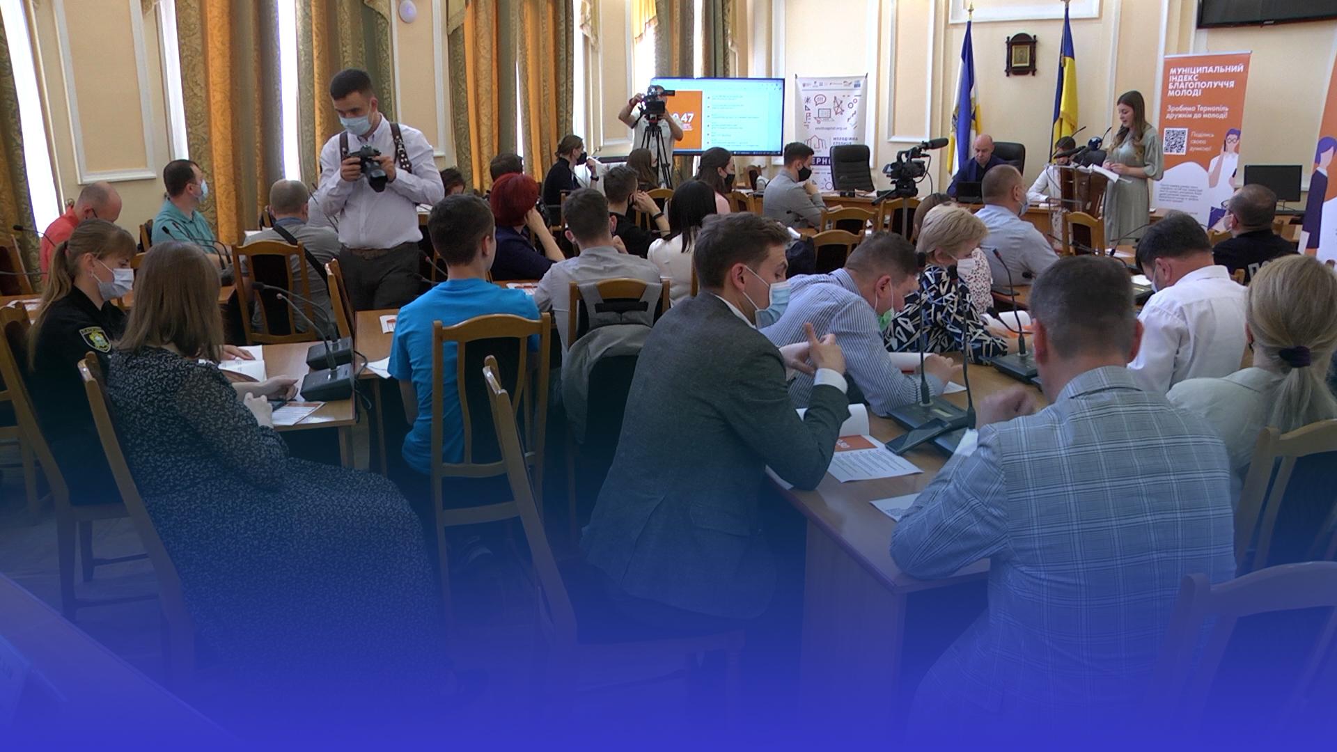 Індекс благополуччя тернопільської молоді — найвищий в Україні