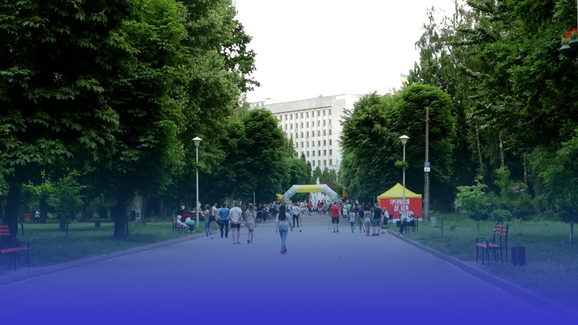 Олімпійський день: у Тернополі відбулося масштабне спортивне свято