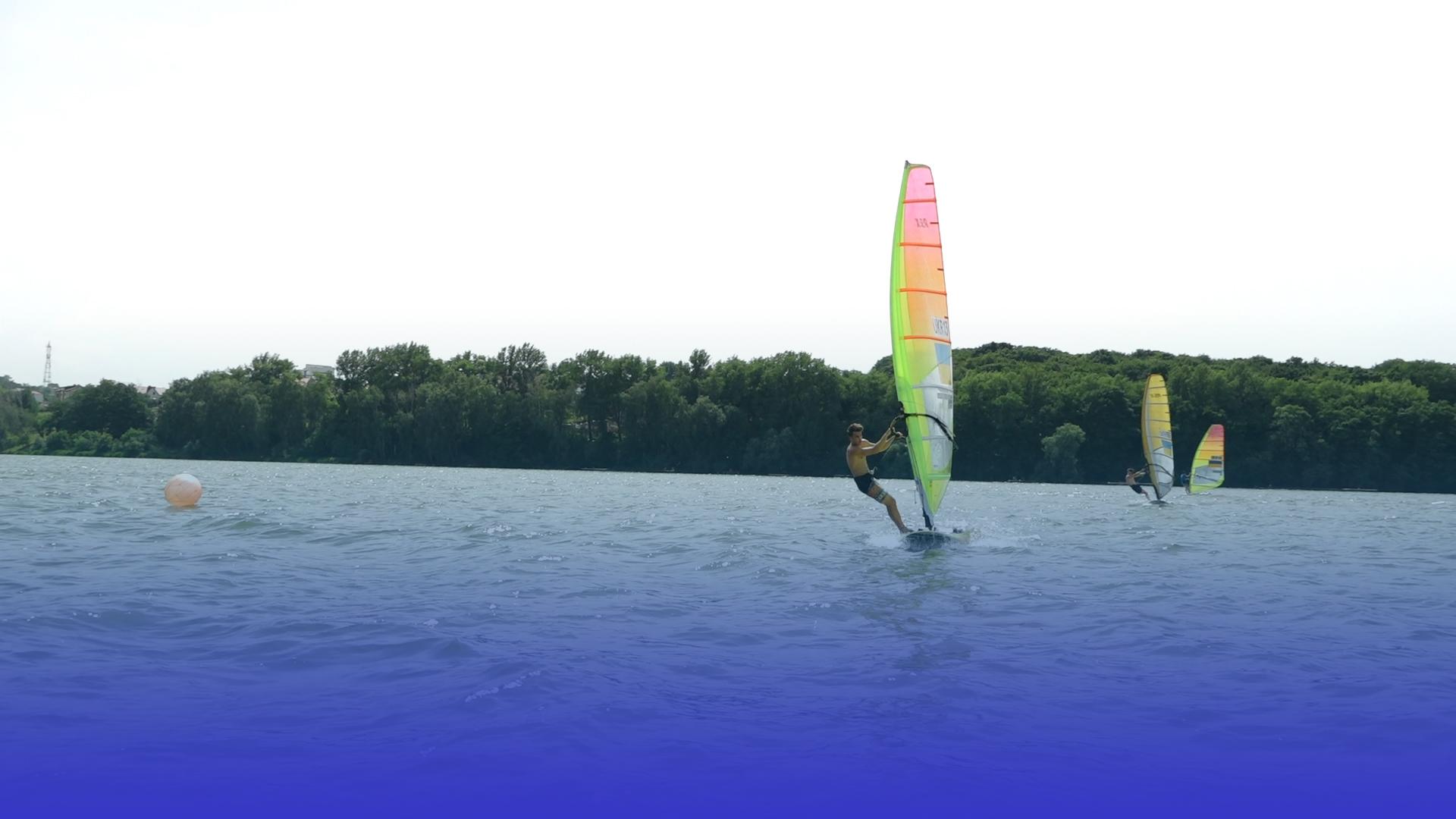 На крилах вітру: у Тернополі стартував Всеукраїнський чемпіонат з віндсерфінгу