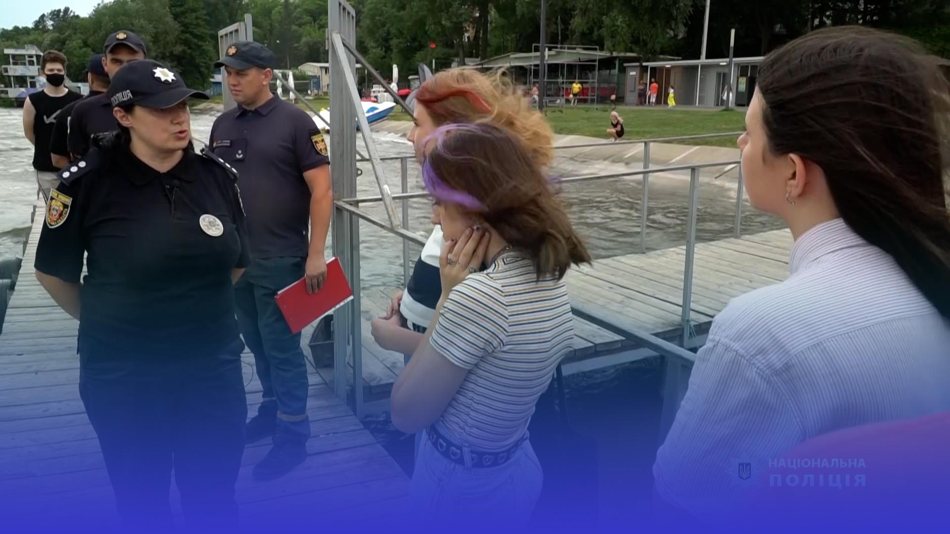 """""""Безпечне літо-2021"""": поліцейські ретельніше дбатимуть про безпеку дітей влітку"""