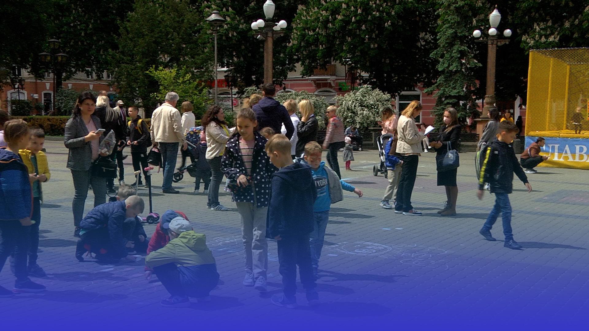 День захисту дітей по-тернопільськи: святкують усі